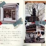 旅モレページ紹介:27