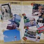 旅モレページ紹介:29