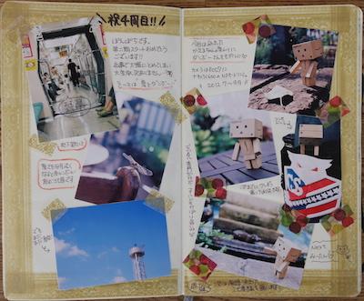 旅モレ ページ紹介29