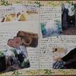 上下をマスキングテープで飾り、群馬で撮影したという写真をペタペタと貼ってくれました。文字も多めになっているので旅行記みたいな雰囲気で楽しく読めます!