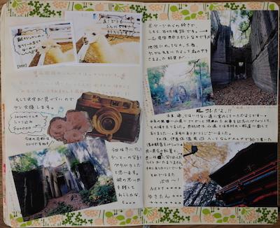 旅モレページ紹介:32